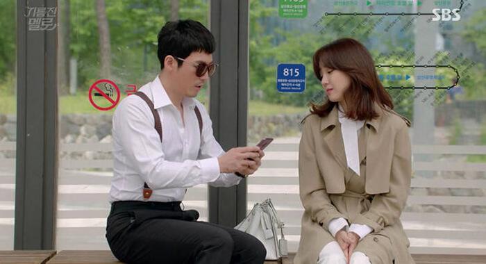 Soi thời trang của tiểu thư Dan Sae Woo trong Chảo Lửa Tình Yêu - Hình ảnh 9