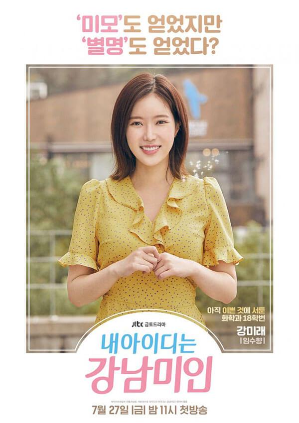 Thời trang trong phim Mỹ nhân Gangnam - Hình Ảnh 2